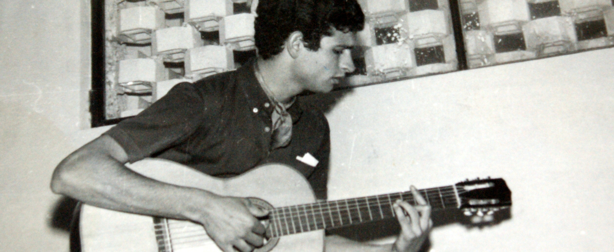 Carlos Cano en su primera actuación | carloscano.es